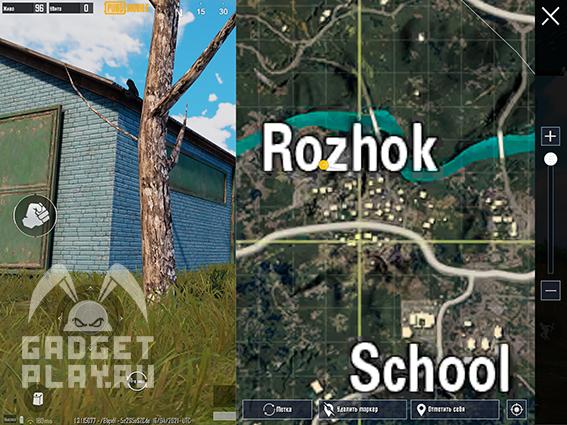 obzor-sobytiya-sokrovishhe-krovavogo-vorona-v-pubg-mobile-4