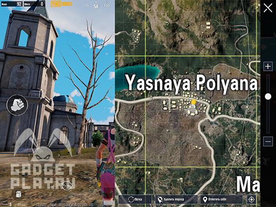 obzor-sobytiya-sokrovishhe-krovavogo-vorona-v-pubg-mobile-8