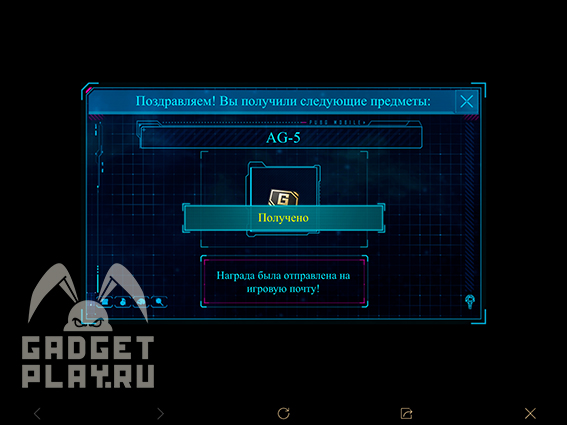 tainstvennaya-ten-navisla-nad-erangelem-v-pubg-mobile-8