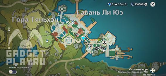 arxiv-geografii-li-yue-v-genshin-impact-020