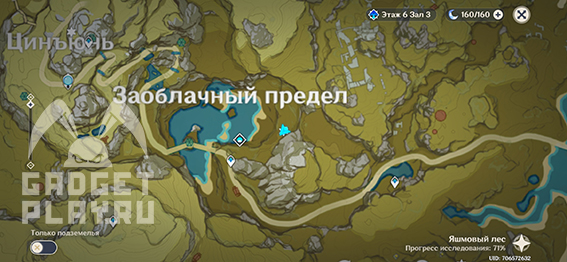 arxiv-geografii-li-yue-v-genshin-impact-023