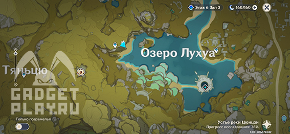 arxiv-geografii-li-yue-v-genshin-impact-025