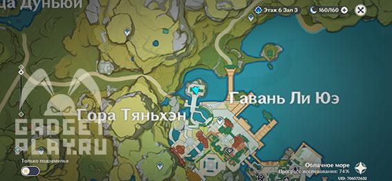 arxiv-geografii-li-yue-v-genshin-impact-04