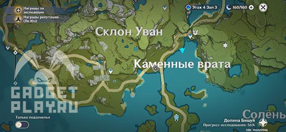 arxiv-geografii-li-yue-v-genshin-impact-23