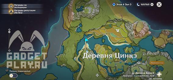 arxiv-geografii-li-yue-v-genshin-impact-27