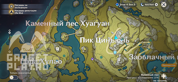arxiv-geografii-li-yue-v-genshin-impact-29