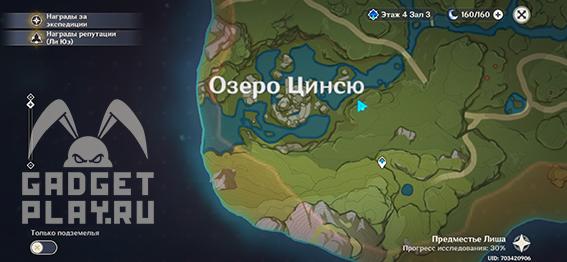 arxiv-geografii-li-yue-v-genshin-impact-33