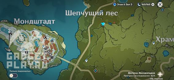 arxiv-geografii-mondshtadta-v-genshin-impact-07
