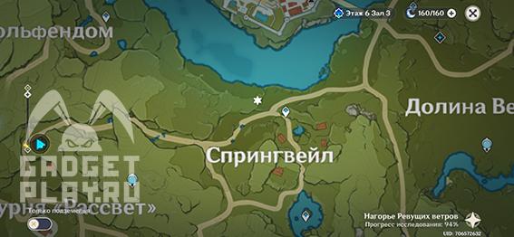 arxiv-geografii-mondshtadta-v-genshin-impact-10