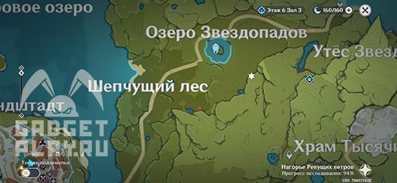 arxiv-geografii-mondshtadta-v-genshin-impact-11