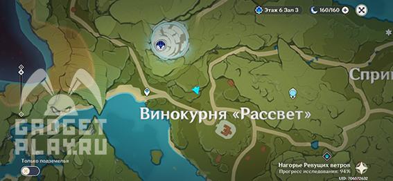 arxiv-geografii-mondshtadta-v-genshin-impact-14