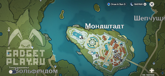 arxiv-geografii-mondshtadta-v-genshin-impact-16