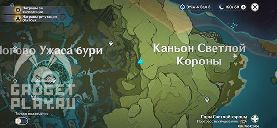 arxiv-geografii-mondshtadta-v-genshin-impact-26