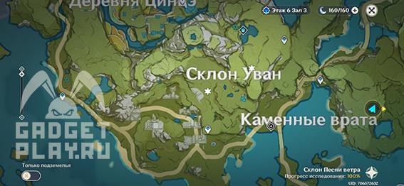 gde-najti-sosnu-bambuk-i-kedr-v-genshin-impact-10