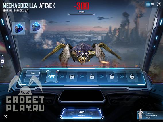 obzor-sobytiya-mechagodzilla-attack-v-pubg-mobile-3