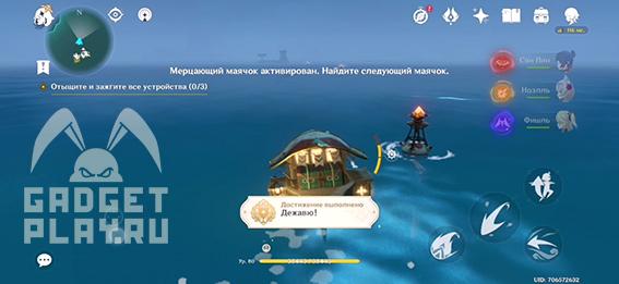leto-ostrov-priklyuchenie-v-genshin-impact-15