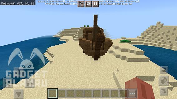 minecraft-sid-na-korabl-na-beregu-3