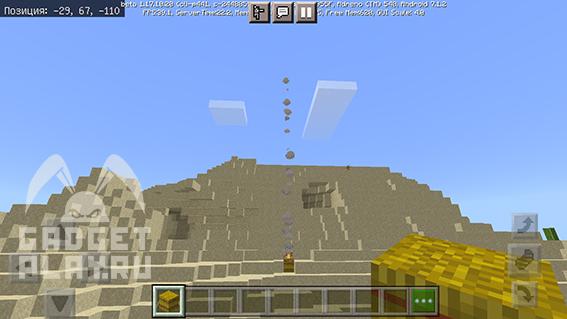 vse-o-kostrah-v-minecraft-3