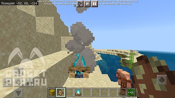 vse-o-kostrah-v-minecraft-5