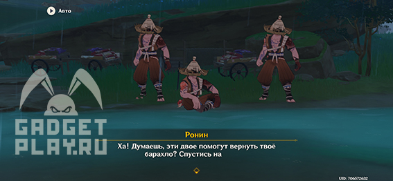 peresheptyvaniya-zhuravlya-i-belogo-krolika-v-genshin-impact-02