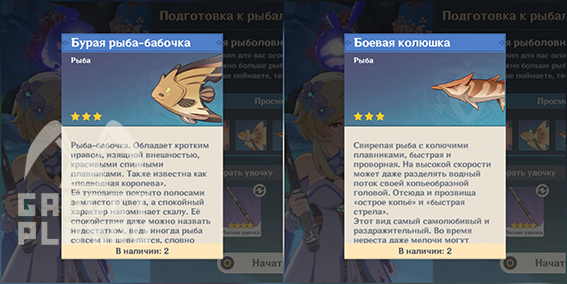 lunnoe-korolevstvo-v-genshin-impact-9