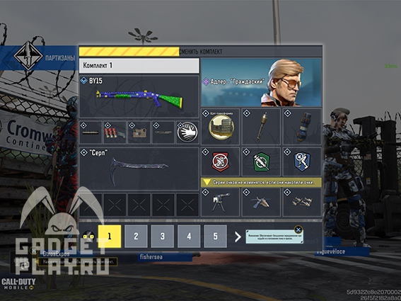nokauter-v-call-of-duty-mobile-3