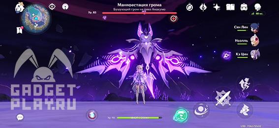 oxotniki-za-grozami-sejraya-v-genshin-impact-22