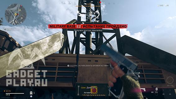 sobytie-chisla-v-call-of-duty-warzone-7