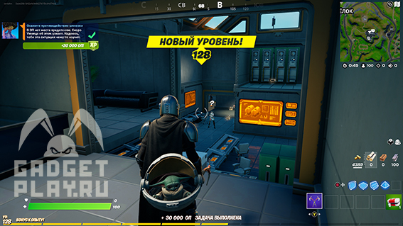 sorvite-popytku-shpiona-ustroit-sabotazh-v-fortnite-2