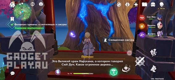 vseyadnye-gurmany-v-genshin-impact-6
