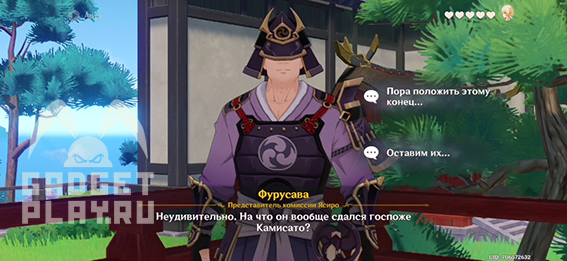 domashniche-dela-v-genshin-impact-05