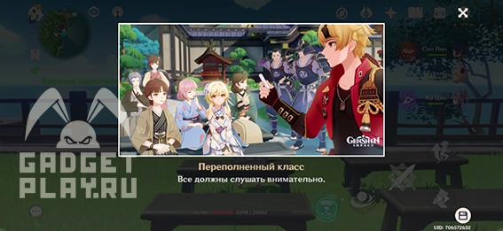 domashniche-dela-v-genshin-impact-09