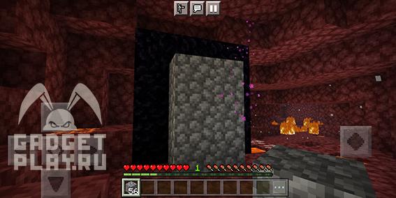 kak-zashitit-portal-1