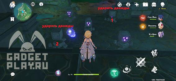 pustaya-lodka-tysyachi-dverej-v-genshin-impact-02