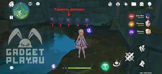 pustaya-lodka-tysyachi-dverej-v-genshin-impact-05